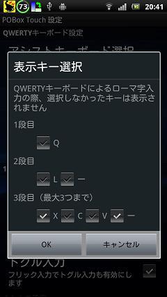 xperiaarcss044_50.jpg