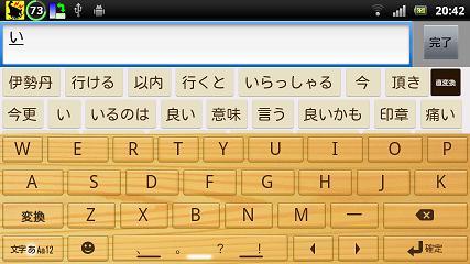 xperiaarcss045_50.jpg