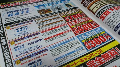 yodobashi002_15.jpg