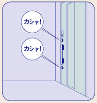 nb31.jpg