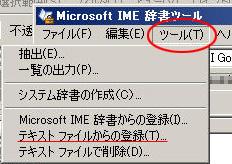 20071122114902.jpg