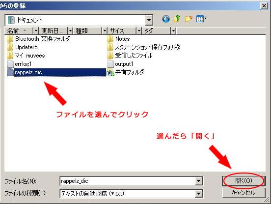 20071122115014.jpg