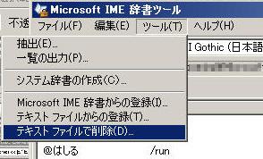 20071122115400.jpg