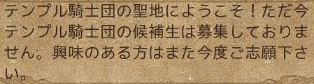 ダ、ダヴィンチコード!?