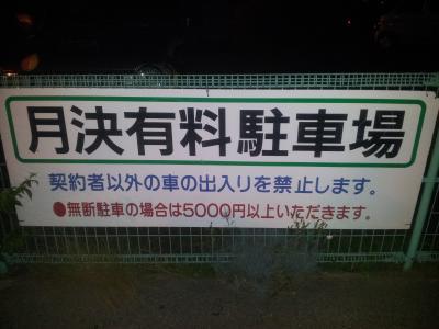 tukigimechuushajou2.jpg