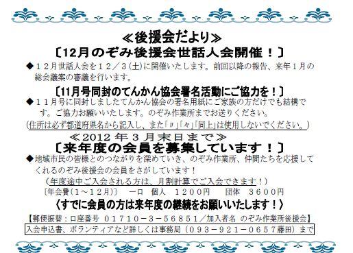 12-11.jpg