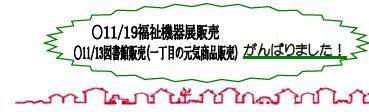12-6_20111201085726.jpg