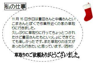12-7_20111201085813.jpg