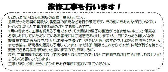 12-9.jpg