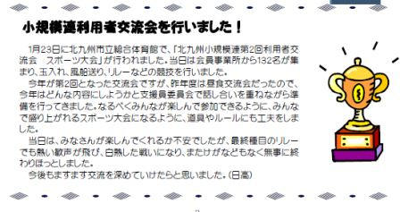 新しい画像 (6)