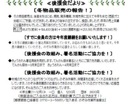 新しい画像 (7)