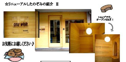3-2_20120228154010.jpg
