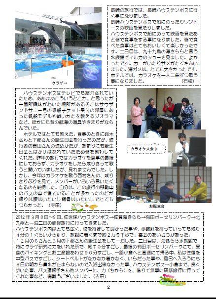 4-1_20120329104026.jpg