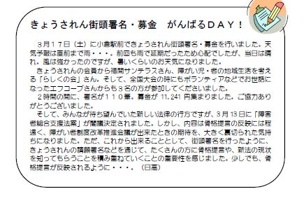 4-4_20120329104024.jpg