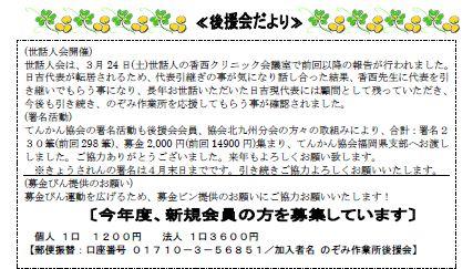 4-5_20120329104023.jpg
