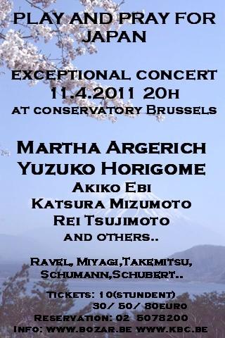 Concert_20110411_Charity.jpg