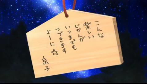 yuruyuri 6
