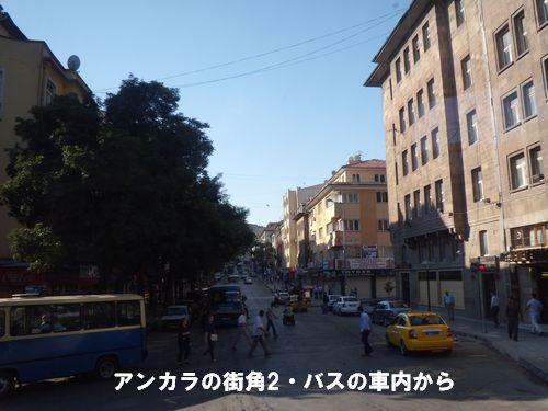 2011.08トルコ 030no1