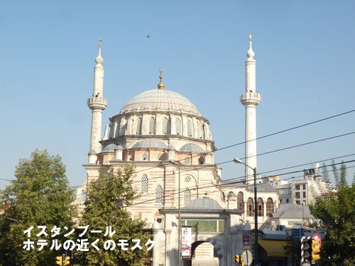 2011.08トルコ 620no1