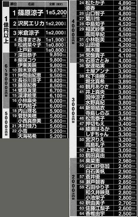 20070920041619.jpg