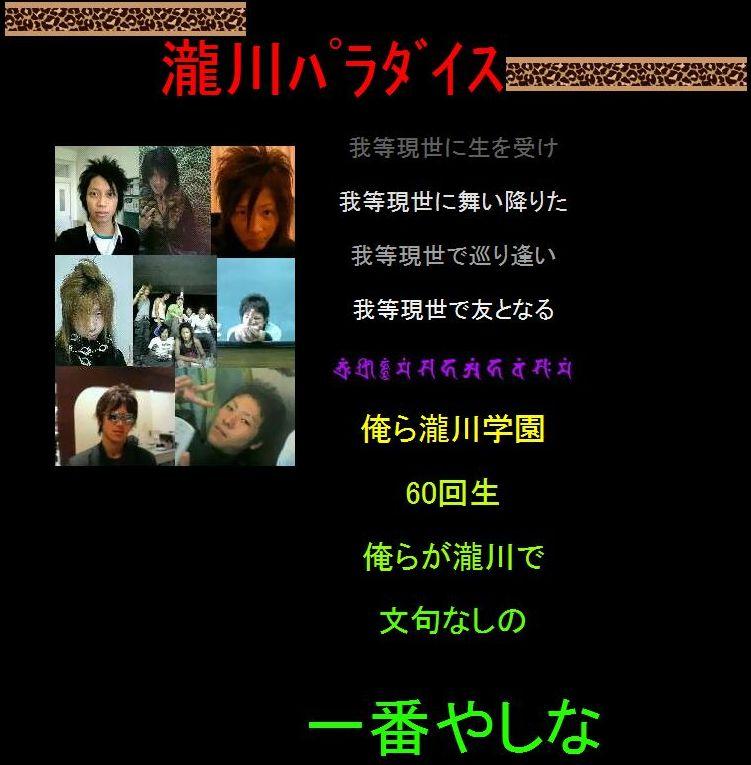 20070921111738.jpg