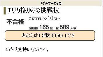 20071004203301.jpg