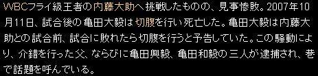 20071011212559.jpg