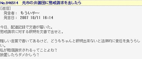 20071012022652.jpg