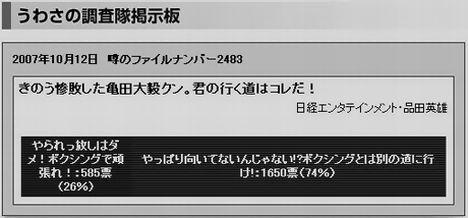 20071012184746.jpg