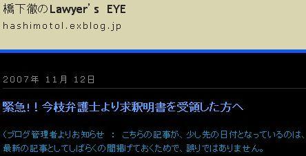 20071012214922.jpg