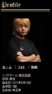 20071013082647.jpg