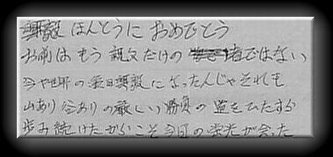 20071015164804.jpg