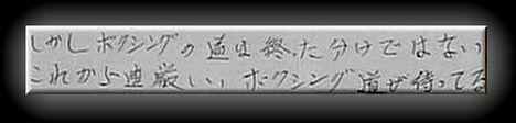20071015164818.jpg