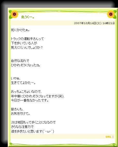 20071019185037.jpg