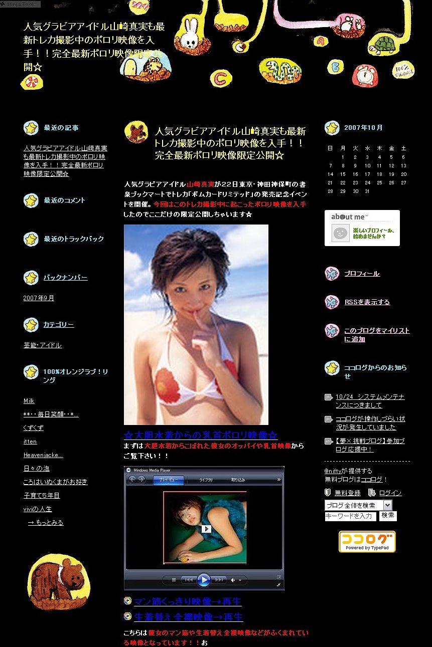 20071020182503.jpg