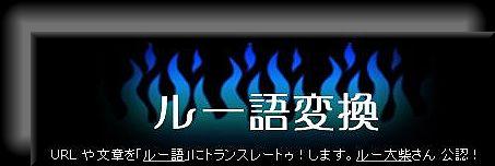 20071026182405.jpg