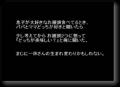 20071102014628.jpg