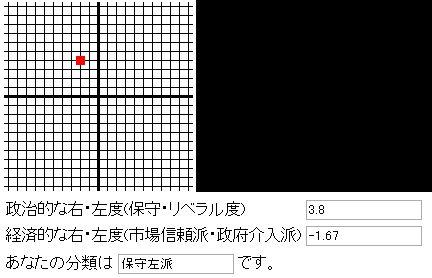 20071102213936.jpg
