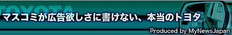 20071107035727.jpg