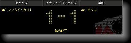 20071107232336.jpg
