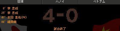 20071117234120.jpg