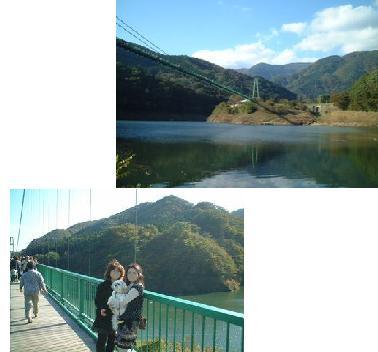 大吊り橋2枚