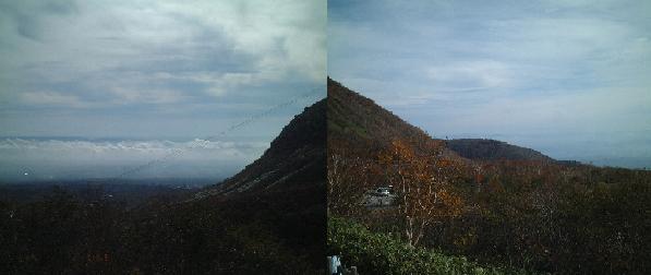 那須岳風景