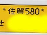 画像 5064
