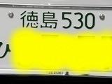 画像 5062