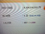 DSCF6776.jpg