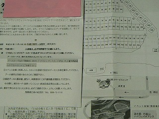 P3020241.jpg