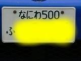 P3140982.jpg