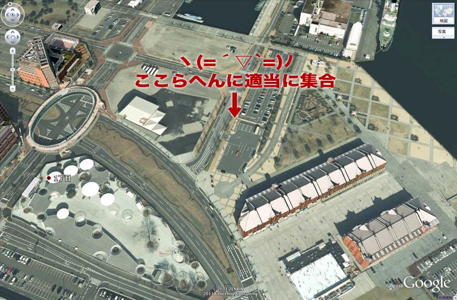 110716_point2.jpg