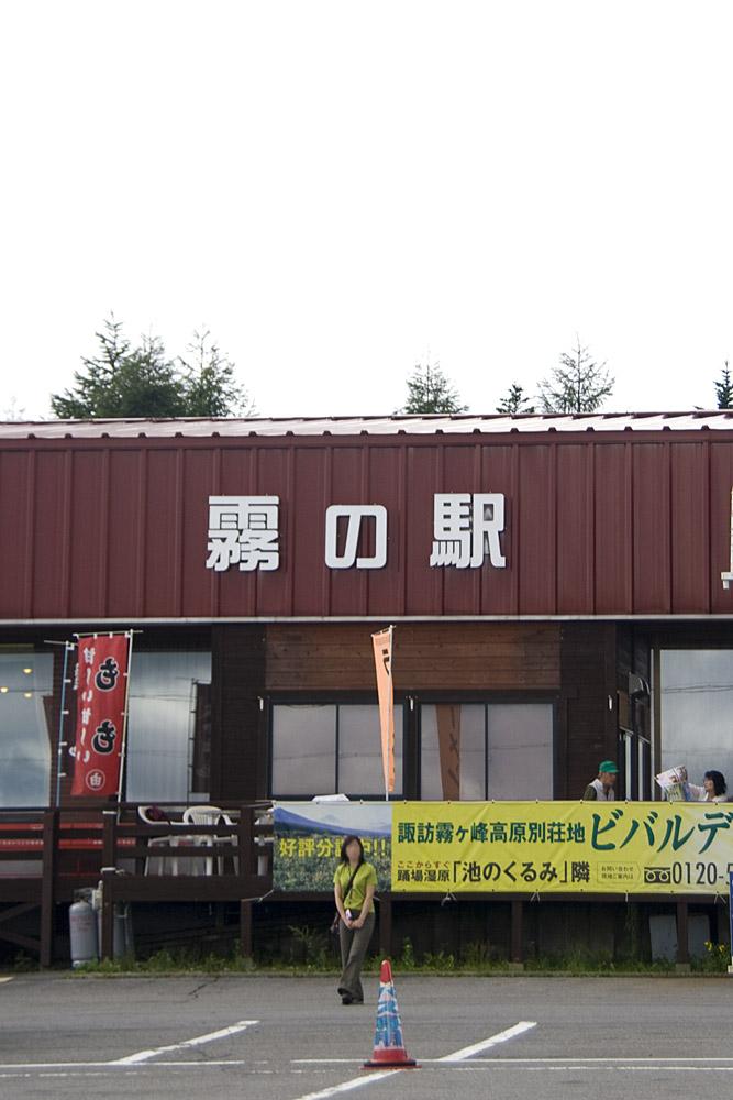 _MG_7170.jpg